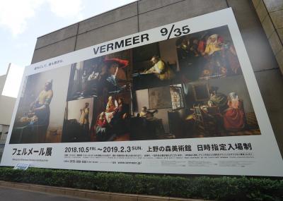 2018芸術の秋~フェルメール展、ルーベンス展、快慶・定慶のみほとけを見に上野へ