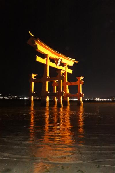 広島 宮島~大久野島