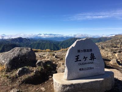松本城と雲海の美ヶ原の旅…【3日目】