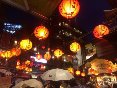 バニラエアで行く台湾女子旅2泊3日(1日目)