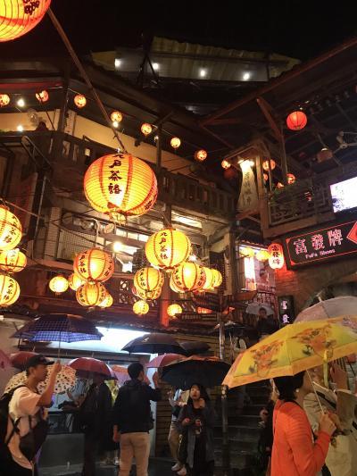 初めての台湾旅行2泊3日・2日目