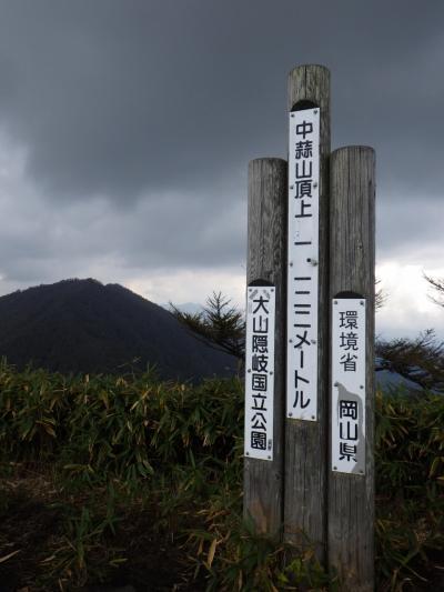 蒜山三座の縦走登山