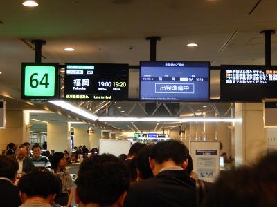 羽田空港国内線第二ターミナル出発ロビーの風景