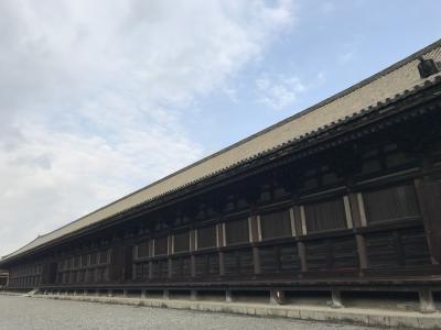京都巡り 2017