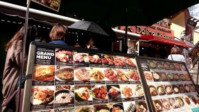 新大久保で韓国料理を食べてきました。