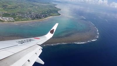 初めての西表島1 初日と2日目