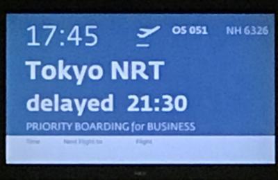 【食後は】オーストリア航空ビジネスで帰国 キエフ~ウィーン~成田【ウインナーコーヒー】