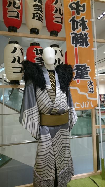 福岡デート 博多の夜からウインドウショッピング