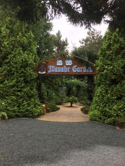 美術館、庭園巡りと十勝川温泉でモール温泉にまったり