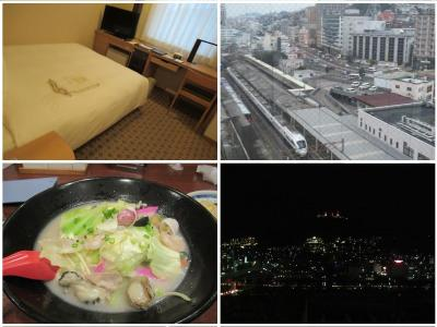 九州縦断旅(30)JR九州ホテル長崎と長崎ちゃんぽん
