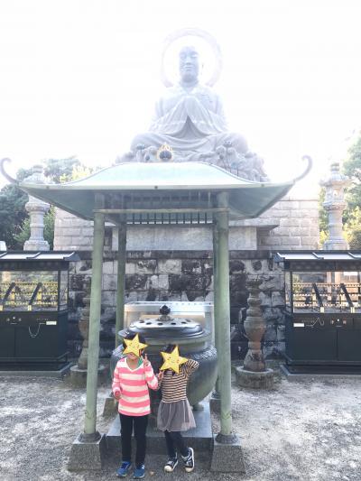 熊本3歳,5歳子連れ 日帰りドライブ 和水町+玉名市