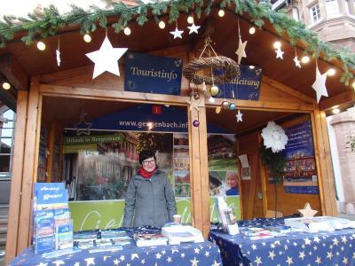 アルザス・黒い森・ライン川沿い「クリスマスマーケット巡り」の旅【17】(作成中)ゲンゲンバッハのクリスマスマーケット