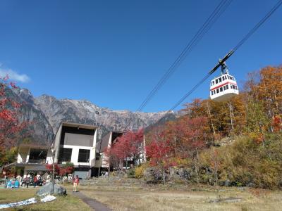 「新穂高・平湯」見頃を迎えた紅葉とロープウェイと奥飛騨温泉郷で入浴する旅