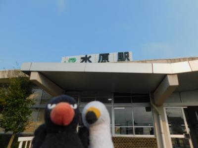 新潟県阿賀野市から新潟空港への移動!