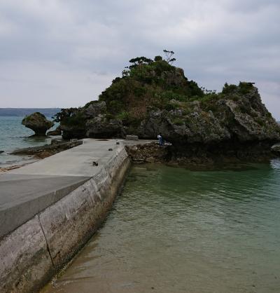 {10月とは思えない寒かった}本島から車で行ける離島「浜比嘉島」雨の滞在記その3