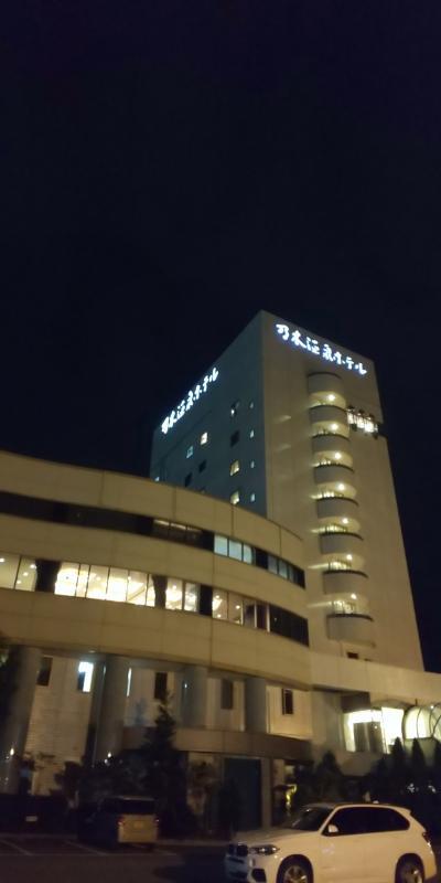 乃木温泉ホテル宿泊10月26日