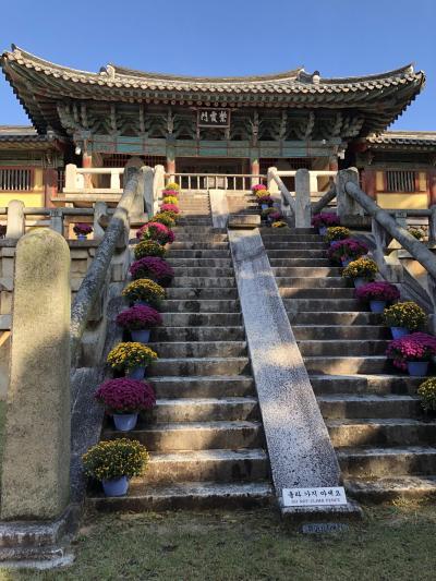 韓国の世界遺産No. 4 : 慶州の仏国寺と石窟庵を訪れる