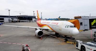 初・香港旅行記:1 香港航空、成田-香港搭乗記  - 2018年10月 -