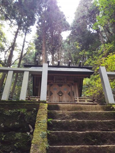 宇宙からも光って見える?パワースポット御岩神社