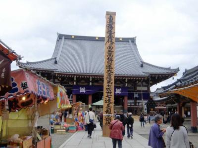 池上本門寺(日蓮聖人入滅の霊跡)は広い境内で,丁度,御会式法要の日だった