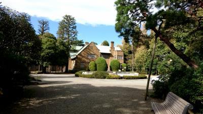 静嘉堂文庫美術館とお隣の旧小坂家住宅