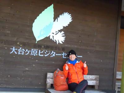 青山高原~大台ケ原