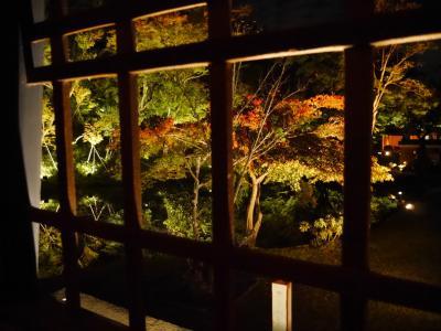 初京都!女4人旅。