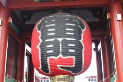 東京散歩〜深川不動堂・浅草・東京スカイツリー