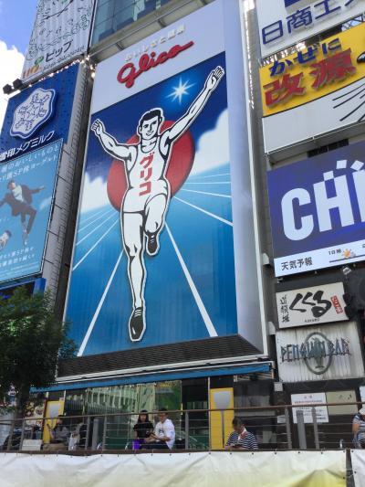 大阪旅(USJ、難波、新世界)
