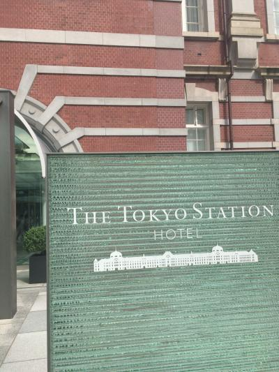 真夏の東京ステーションホテルに泊まる旅③