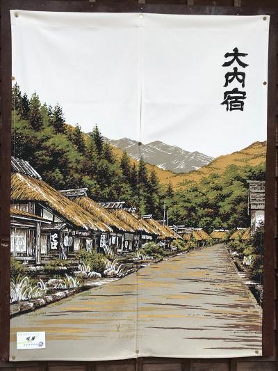 大内宿で江戸時代にタイムスリップ