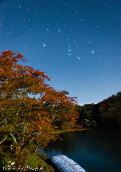 秋の裏磐梯 紅葉と星空 ~予定外の撮影旅~