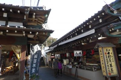 江の島の店舗