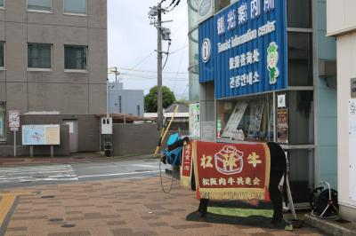 松阪の町を歩く