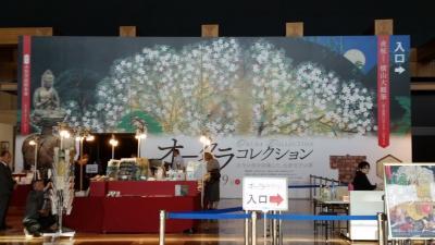 マダムの芸術鑑賞~九州国立博物館「オークラコレクション」