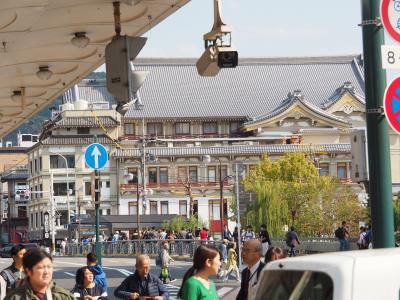 紅葉前の京都食べ歩き③街歩き