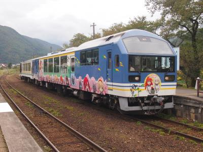 芦ノ牧温泉駅のねこ駅長にまた会いに行き、アニメとコラボしたラッピングお座トロ列車も見て来た