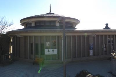 江の島大師(最福寺別院)