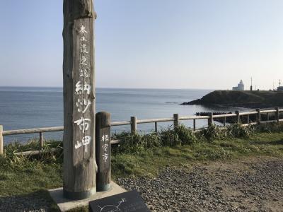 釧路・根室   ローカルフード食い倒れの旅