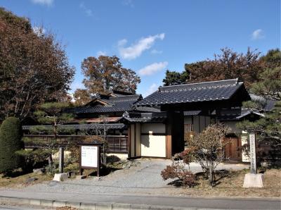 真田氏歴史館(長野県真田町)へ行ってきました・・・