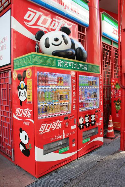 旧居留地、南京町巡り