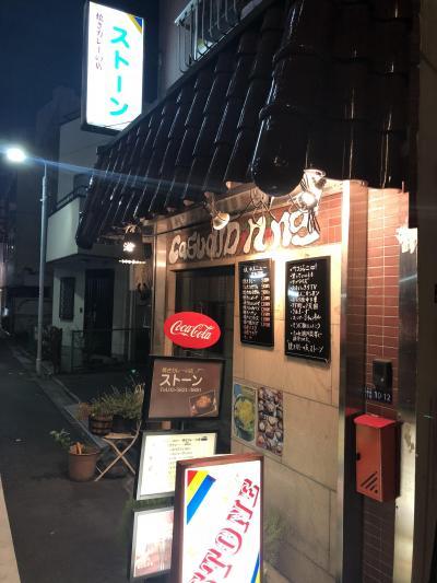 浅草橋発の焼きカレー専門店「ストーン」~東京では珍しい門司港名物の焼きカレーが食べられる老舗~