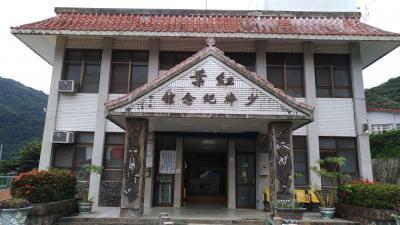 臺灣少年野球の聖地 『紅葉少棒紀念館』 へ