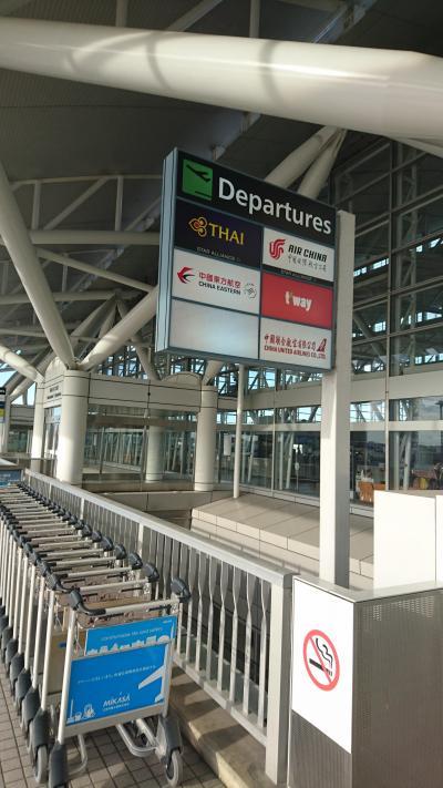 福岡空港国際線ターミナルの出発前の過ごし方と午後の国際線の飛来機