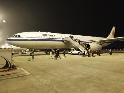 チベット旅行(8,000m峰五座大展望)1日目 関空⇒北京空港⇒成都(チェンドゥ)