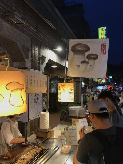 2回目の台北B級グルメ 夜市の旅2