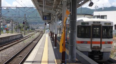 日本の夏、乗りつぶしの夏。18きっぷx課金ワープでリミットは2日間!【第4部 答えは岡谷駅。完結編】