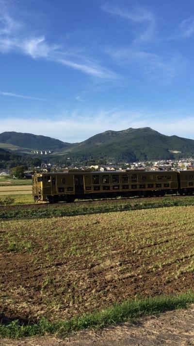 或る列車と秋色湯布院