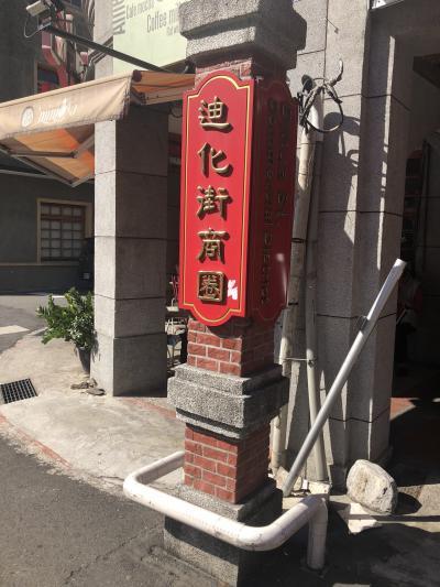 台北女1人旅 2018.10.27~29 ③
