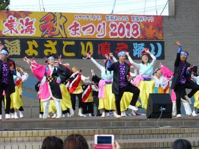 祭り だ~い好き!  2018 東海秋まつり(愛知県・東海市)